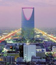 Riad Cover