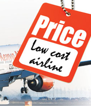 Low Cost Cover