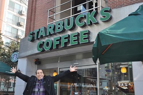 2014-10-09 Starbucks 5