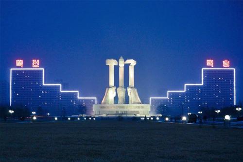 2014-11-28 Corea 8
