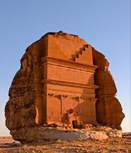 Qasr al-Farid Cover